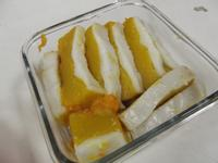 南瓜椰奶涼糕