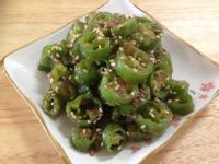 韓式涼拌大醬辣椒고추된장무침