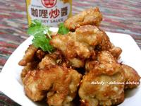 日式咖哩炸雞『牛頭牌咖哩新食代』