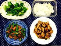 【愛妻便當】香草豬肉&肉燥炒辣椒
