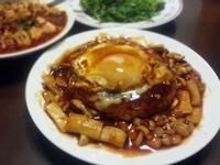 漢堡排佐菇菇醬