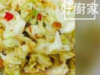 【好廚家】XO醬炒高麗菜