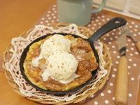 肉桂蘋果烤餅佐冰淇淋-冷熱交集味蕾享受♡