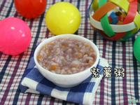 素食副食品分享-紫薯粥