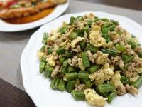 簡易家常菜-長豆炒蛋