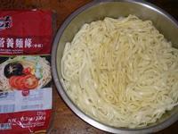 五木拉麵-拌麵