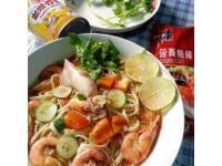 海鮮咖哩蔬菜湯麵【五木拉麵】