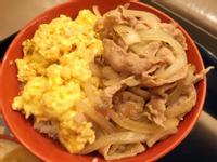 **北海道豚肉滑蛋丼🇯🇵低脂低鹽版