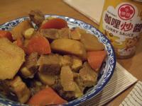 咖哩馬鈴薯燉肉--【牛頭牌咖哩新食代】