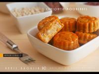 廣式椰香小月餅*兩口軟潤