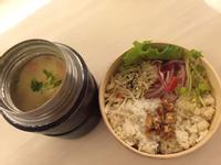 【愛妻便當】奶油咖哩雞濃湯+奶油核桃飯