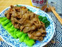 咖哩牛肉燴芥藍『牛頭牌咖哩新食代』