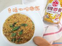 香腸咖哩燉飯_牛頭牌咖哩新食代