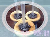 😀珍奶😀杯子😀蛋糕😀