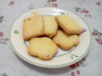 檸檬薑黃小餅