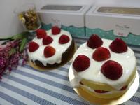 雙配方~草莓優格戚風蛋糕