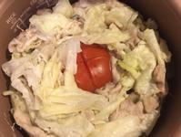 微電鍋 千層番茄高麗菜飯