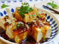 香煎豆腐鑲肉【補鍋達人】