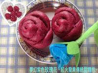 夢幻紫色玫瑰花~紅火龍果傳統甜麵包~