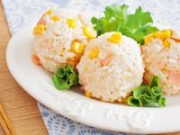 東販小食堂:火腿玉米奶油醬油飯糰