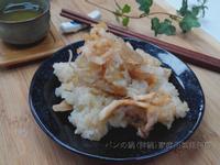 麻油雞糥米飯-パンの鍋(胖鍋)麵包機
