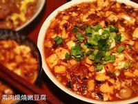 素肉燥燒嫩豆腐