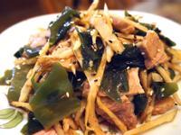 涼拌牛蒡肉片《家樂福廚神大賽2015 》