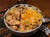 南瓜雞肉野炊飯