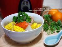 玉米蘿蔔排骨湯【歡慶大同電鍋55週年】