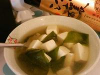 紫菜豆腐湯-淬釀真心食堂