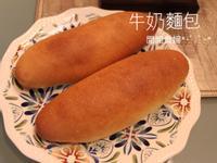百搭的-牛奶麵包(餐包)