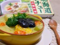 白醬燉時蔬【好侍北海道白醬料理】