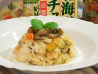 南瓜菇蕈燉飯【好侍北海道白醬料理】