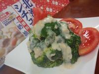 白醬綠花椰聖誕樹【好侍北海道白醤料理】