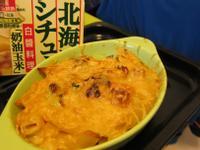 焗烤鮭魚雞肉筆管麵【好侍北海道白醬料理】