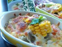 玉米香芋焗烤飯【好侍北海道白醬】