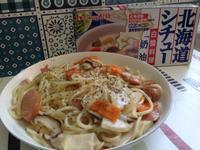 奶香菇菇香腸義大利麵【好侍北海道白醬】