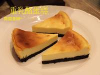 零技巧-經典重乳酪蛋糕