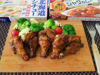 坦都里風味烤雞【好侍北海道白醬料理】
