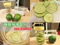 醃釀檸檬DIY