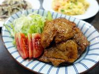簡單出好菜—薑汁燒肉