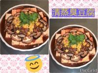 清蒸臭豆腐💋