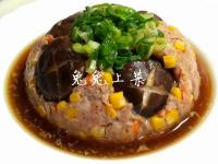 香菇玉米蒸肉-年菜