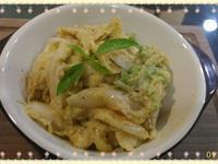 南瓜黃金泡菜