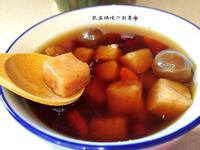 桂圓紅棗芋圓甜湯🎶