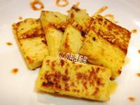 黃金蘿蔔糕