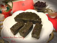 猴兆頭 - 抹茶紅豆年糕