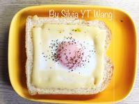 【大同電鍋】太陽蛋起司吐司