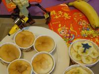 香蕉杯子蛋糕【全聯料理王大賽】