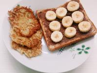 香蕉巧克力吐司|3分鐘早餐